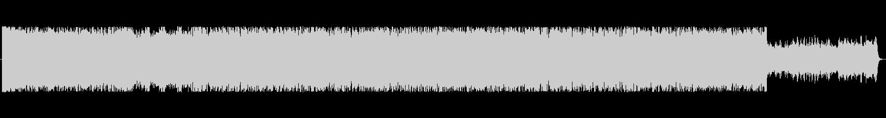 クランチーなギター主体のRockの未再生の波形