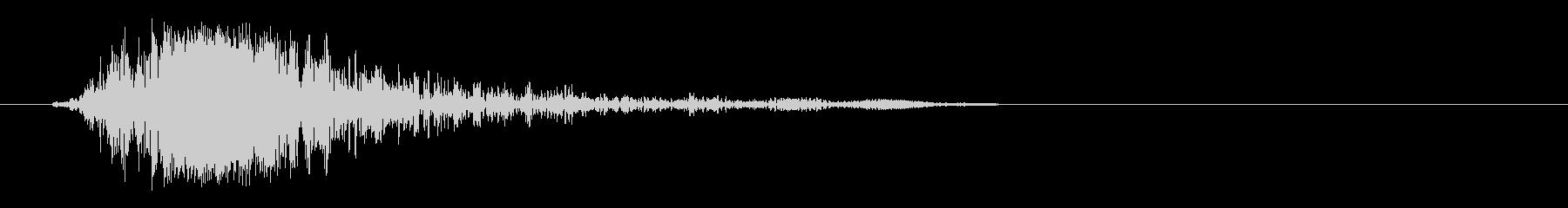 カッ(POPでアメリカンな音)の未再生の波形