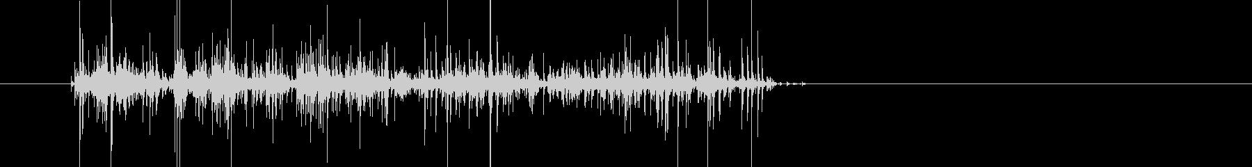 サプリメントケース(カラカラカラン)の未再生の波形