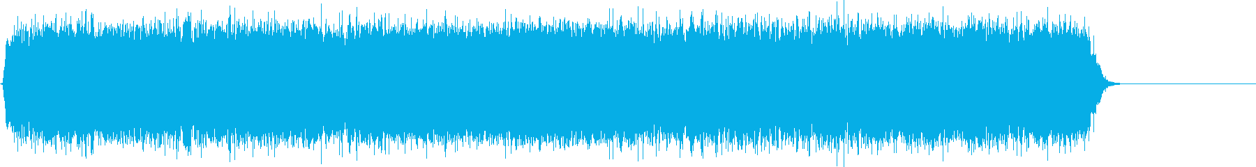 音楽効果;奇妙な歪んだエレキギター。の再生済みの波形