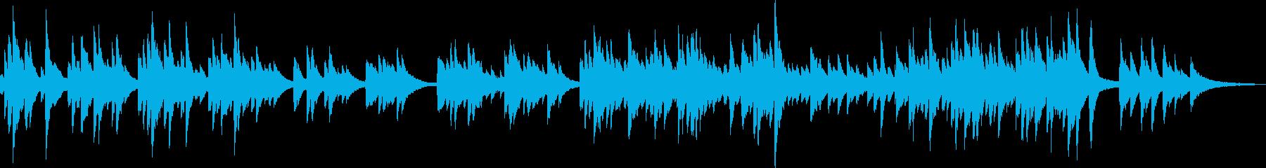 ノスタルジーなピアノ曲(切ない・優しい)の再生済みの波形
