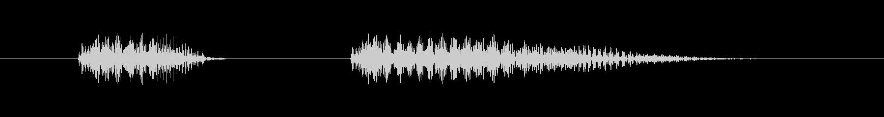 鳴き声 Harrumph Male 01の未再生の波形