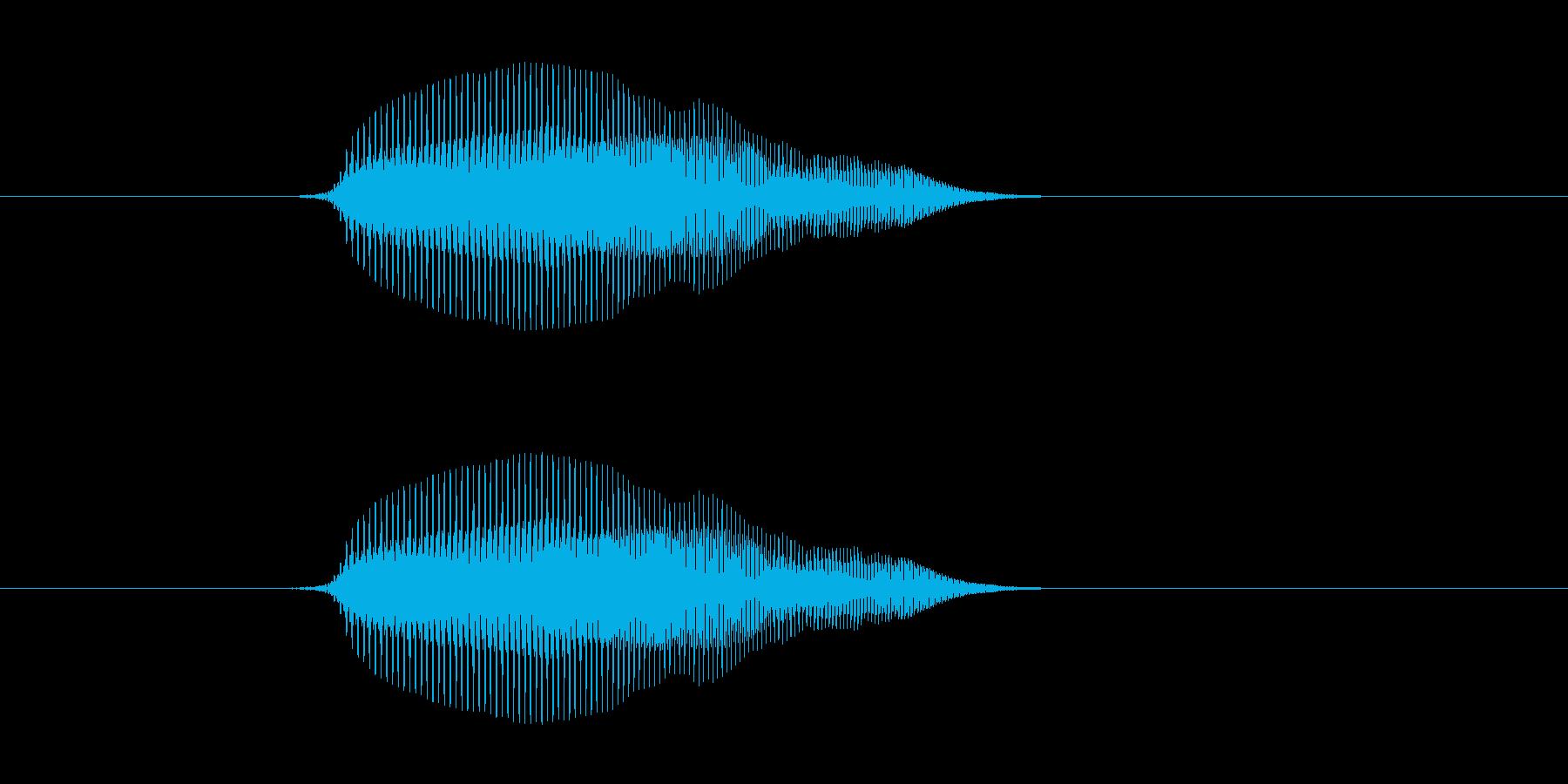 ん? の再生済みの波形