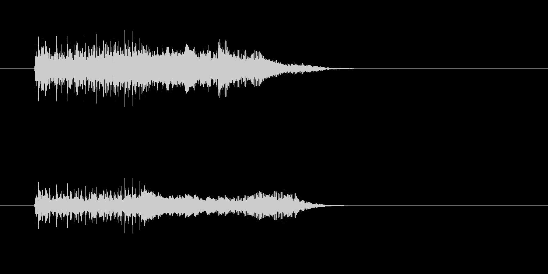 パワフル 力強い 速い エキサイティングの未再生の波形