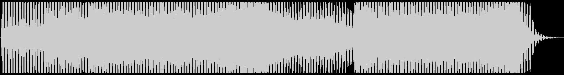お洒落なEDM/ダンスミュージックの未再生の波形