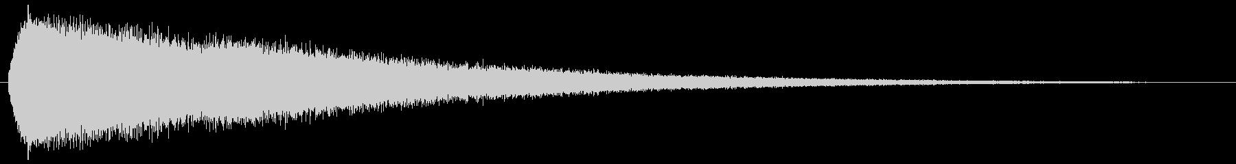 消滅 倒すノイジー(パーン+シューン)の未再生の波形