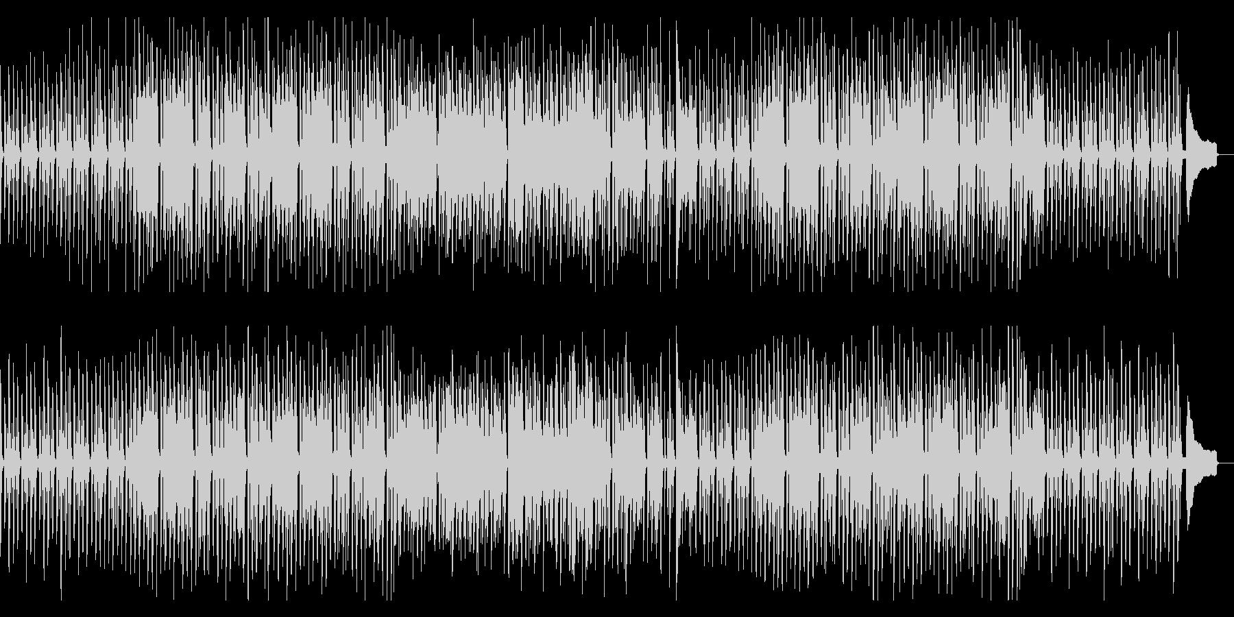 ほのぼのまったりした日常曲の未再生の波形