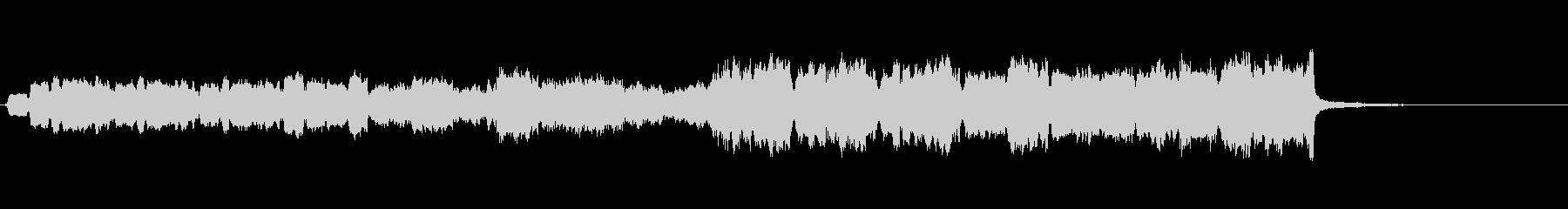 ウインドオーケストラによるジングルの未再生の波形