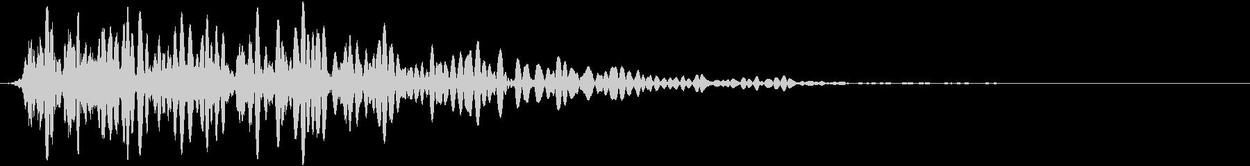 スモークアップの未再生の波形