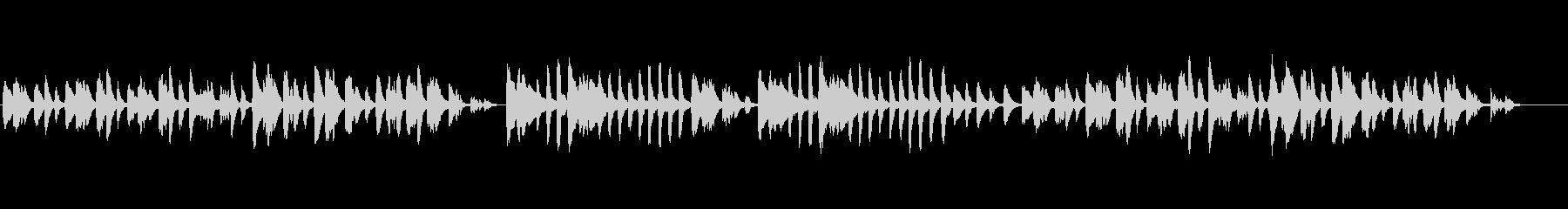ブルグミュラーの「優美」の未再生の波形
