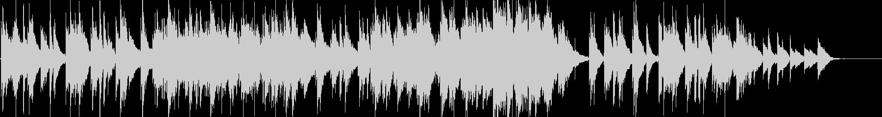 ギターソロの未再生の波形