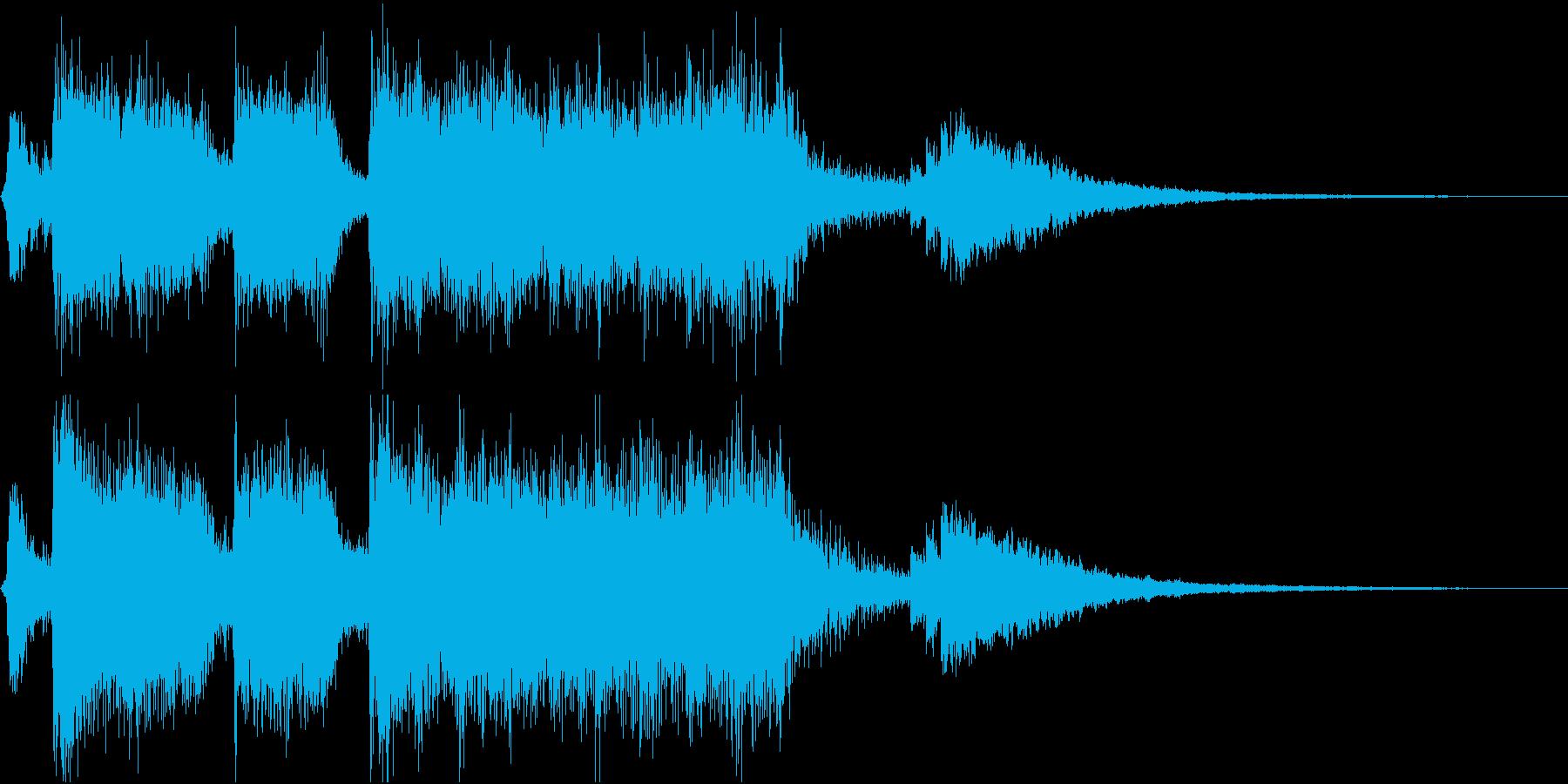 ミッションコンプリート!ファンファーレの再生済みの波形
