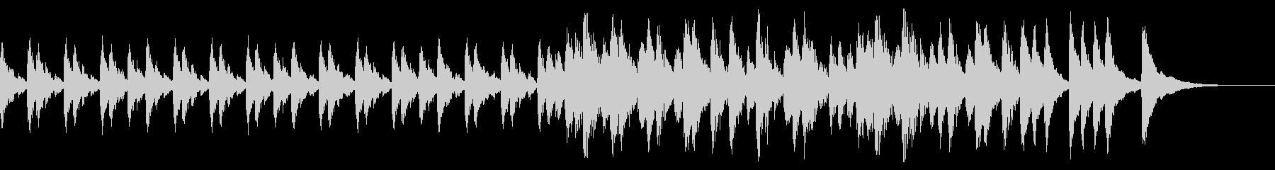 サンバdeマリンバの未再生の波形