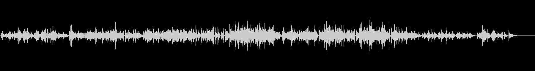 生ピアノソロ・ゆったりしたボサノバの未再生の波形