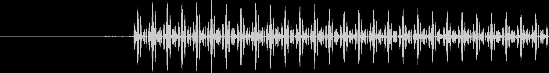 テレメトリまたは電子音の未再生の波形