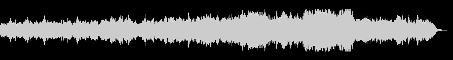 ハープとオーケストラのヒーリングの未再生の波形