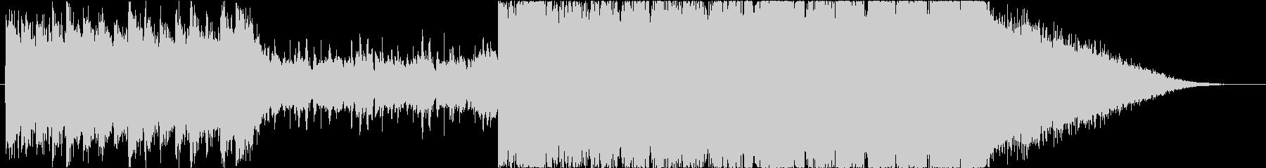 アラビアンな曲調のパワフルトレーラー音楽の未再生の波形