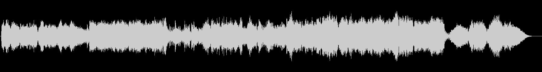 ほのぼのとしたピアノトリオの未再生の波形