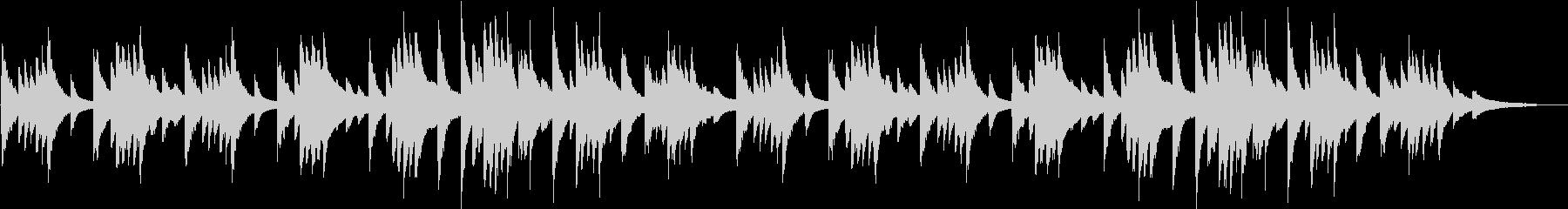 賛美歌・いつくしみ深きのピアノBGMの未再生の波形