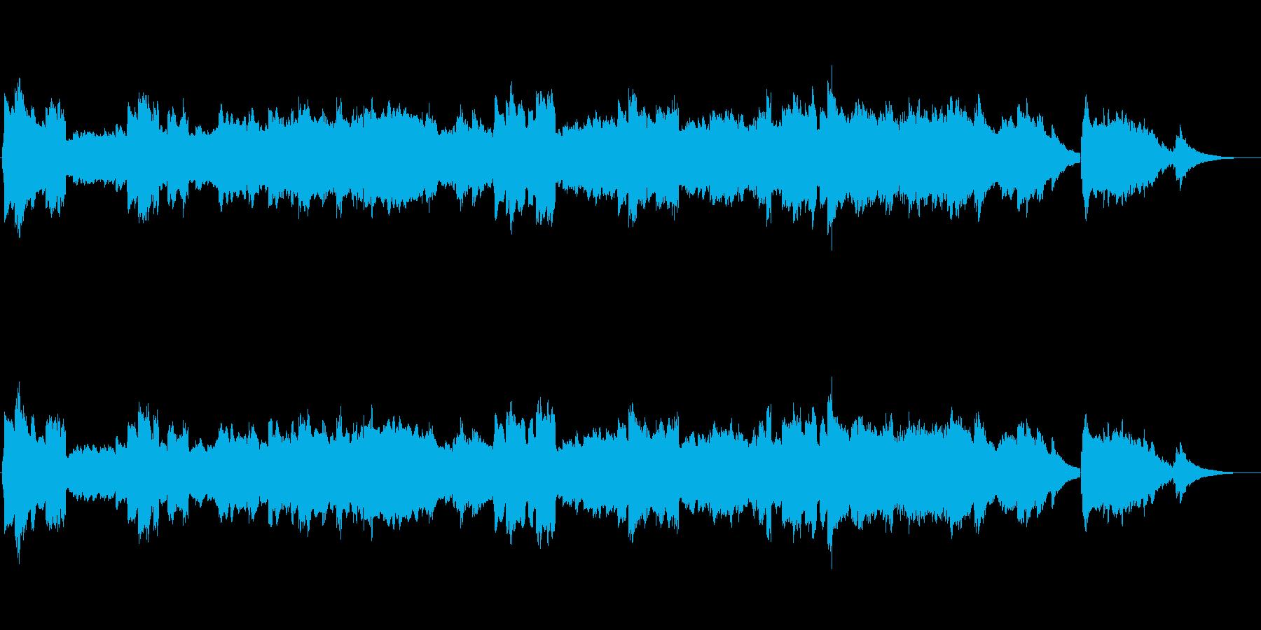 エレピソロの切ないバラードの再生済みの波形
