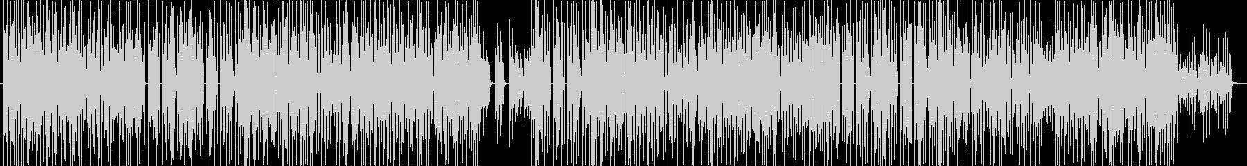 ヒップホップ、クラブ、洋楽トラック♪の未再生の波形