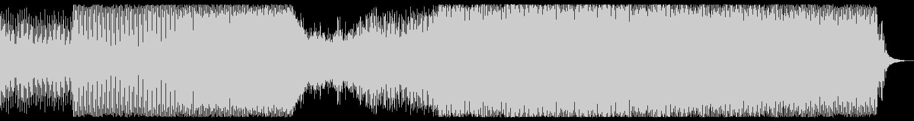 アップテンポなシンセサウンドの未再生の波形