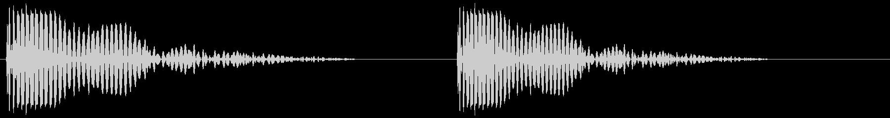 カコン(ボタン音・プッシュ音・決定音)の未再生の波形