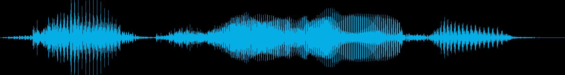 月曜日 (男性/明るめ)の再生済みの波形