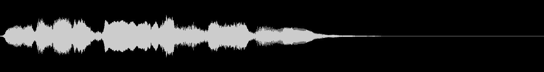 セクシーなサックス音の未再生の波形
