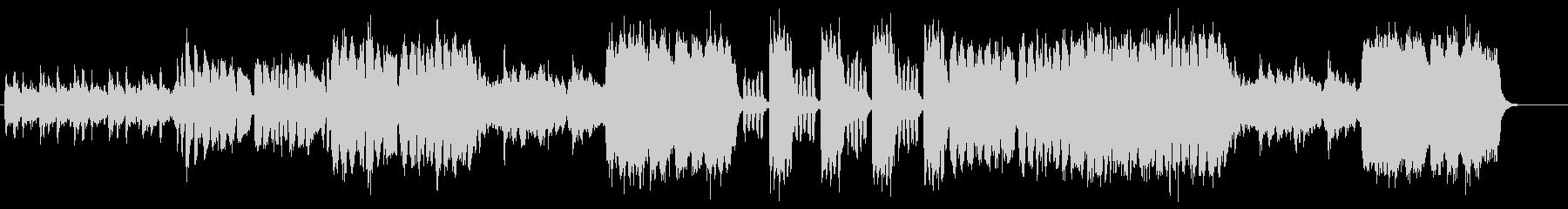 ダークなオーケストレーション・サウンドの未再生の波形