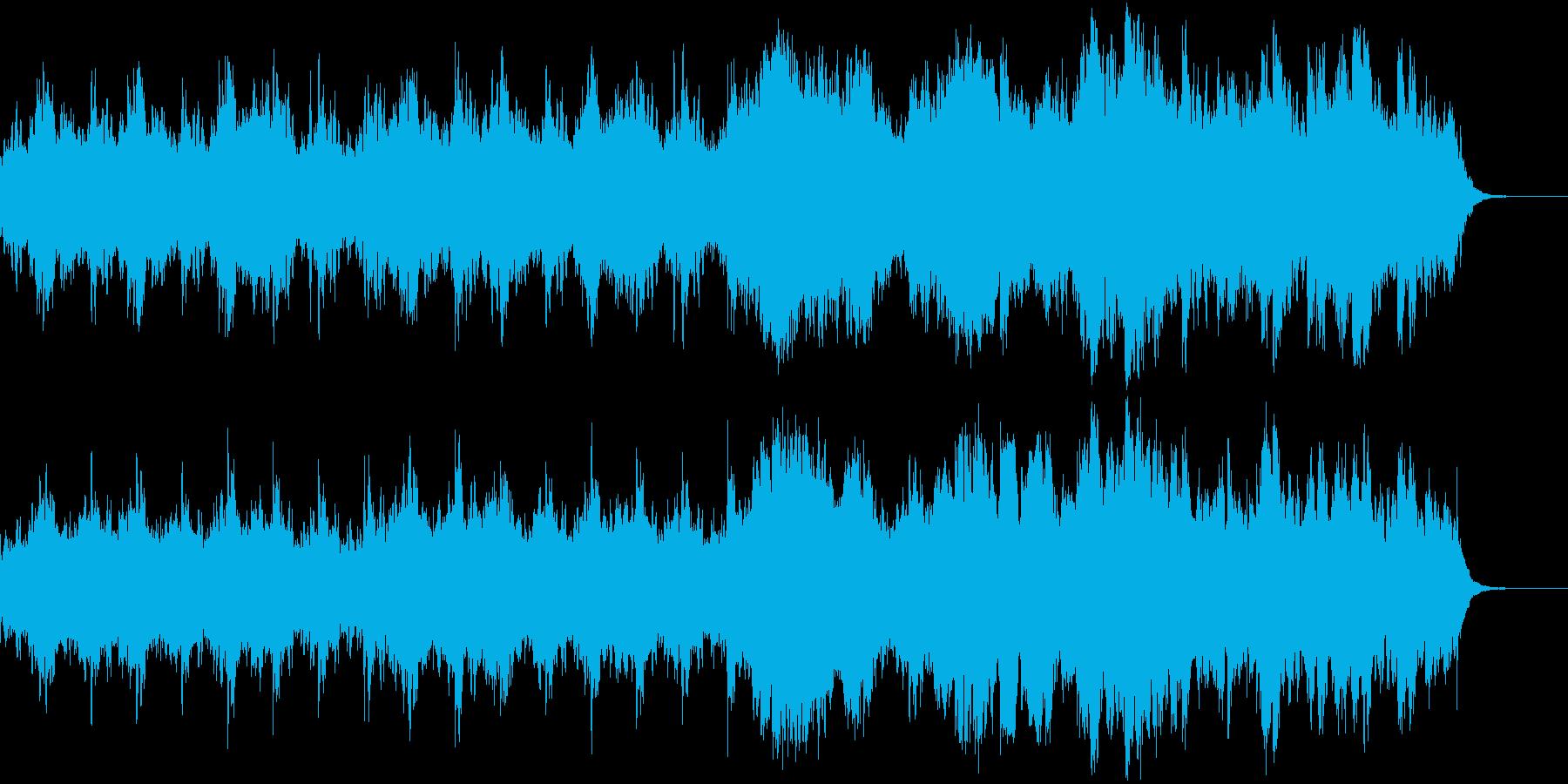 感動コーラスの再生済みの波形