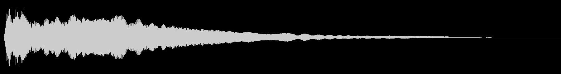 シャキ〜ン(剣や刀)の未再生の波形