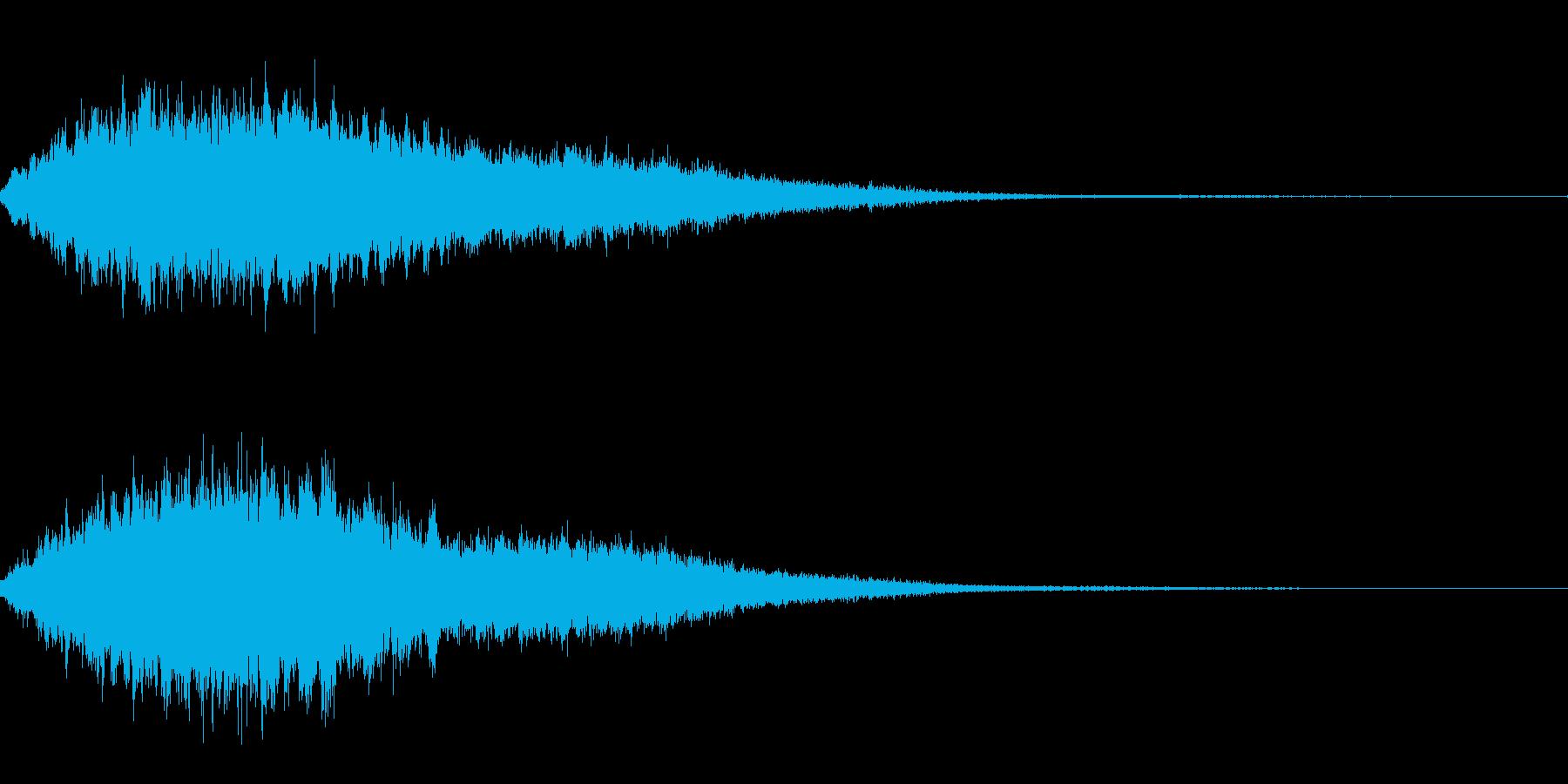 きらきら輝く(しゃらーん)の再生済みの波形
