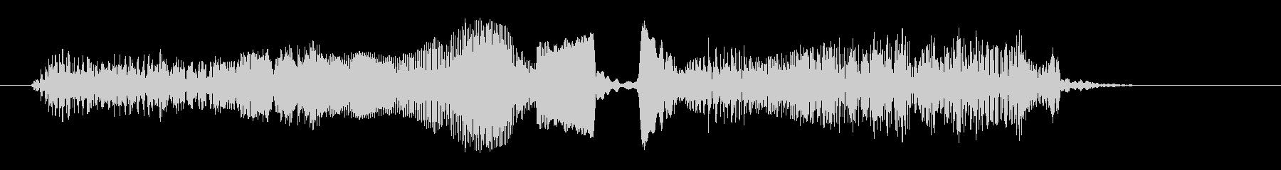 腹の虫-7(腹ペコ・ぐう〜)の未再生の波形