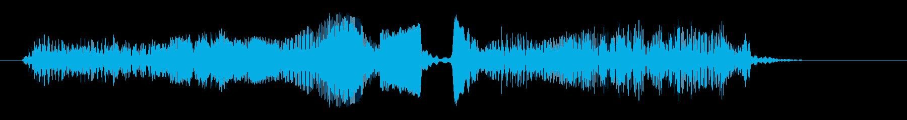 腹の虫-7(腹ペコ・ぐう〜)の再生済みの波形