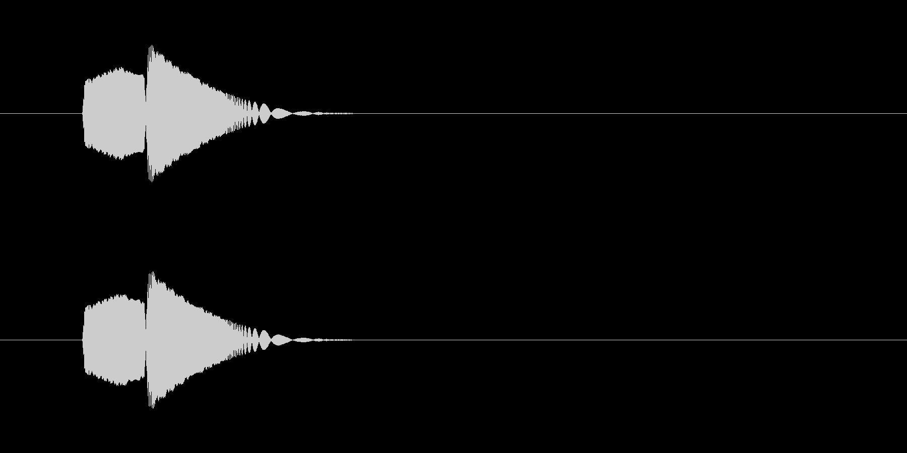 ピヨ(決定音・動作・コミカル・かわいい)の未再生の波形