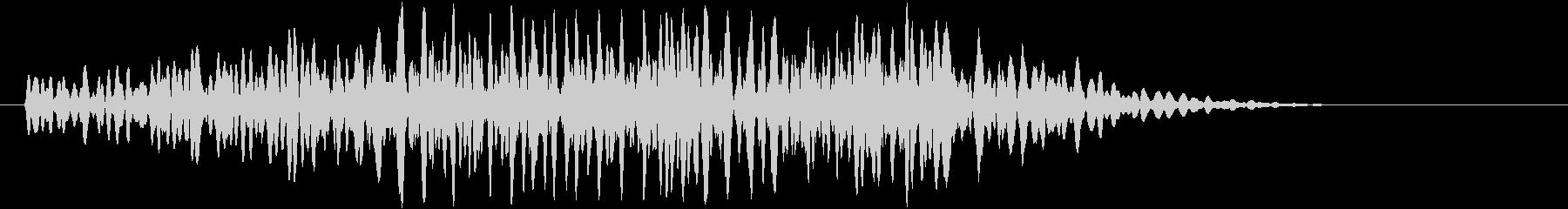 グォォッ(モンスター、鳴き声、唸り声)の未再生の波形