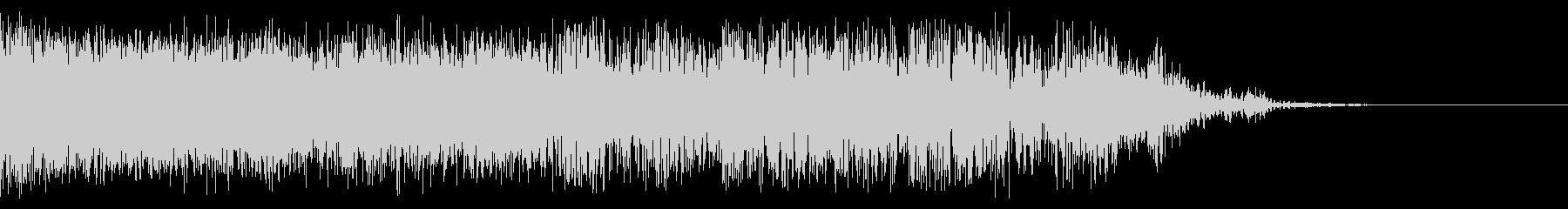 ロングホローザップの未再生の波形
