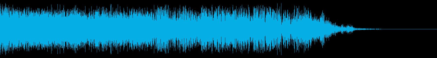 ロングホローザップの再生済みの波形