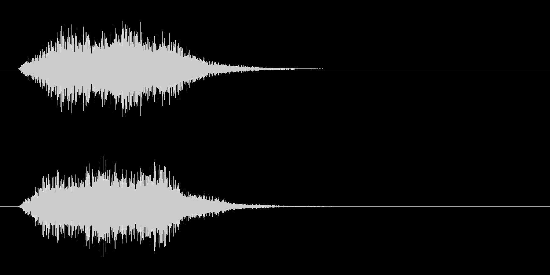 消失音の未再生の波形