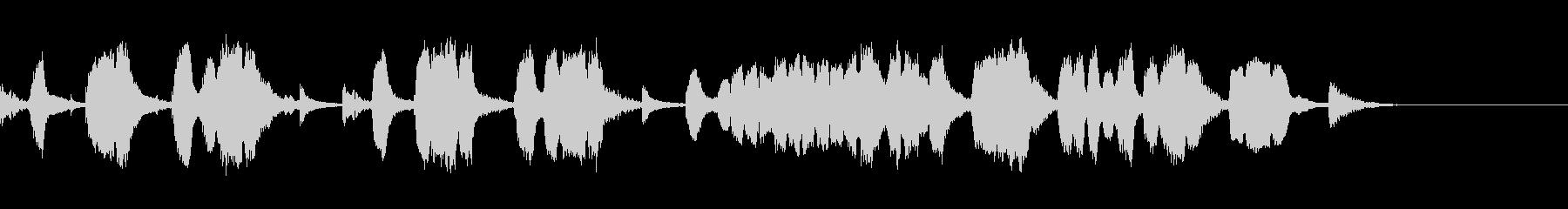 木管楽器類による、昔なつかしいジャズ風の未再生の波形