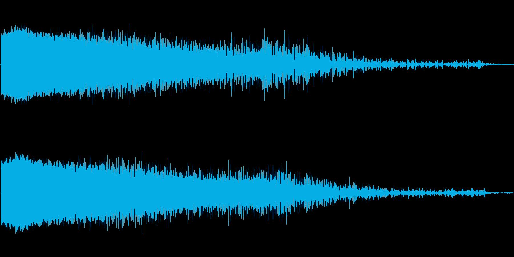 ぷしゅ~の再生済みの波形