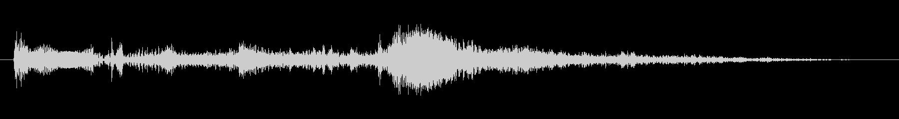 トロール トロルガズム03の未再生の波形