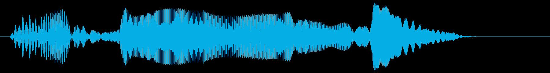 ピョイ(ジャンプ・アクション・攻撃回避)の再生済みの波形