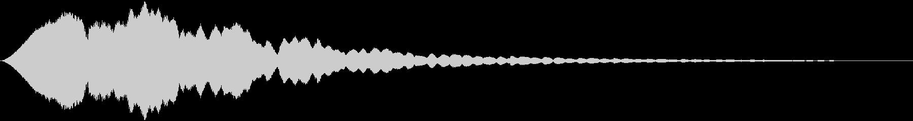 【ゲーム】キーン・・・の未再生の波形