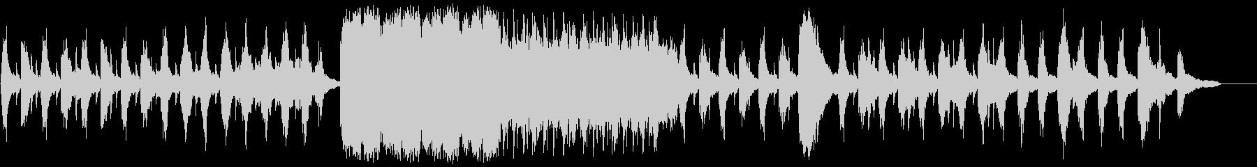 繊細に流れるピアノ曲の未再生の波形
