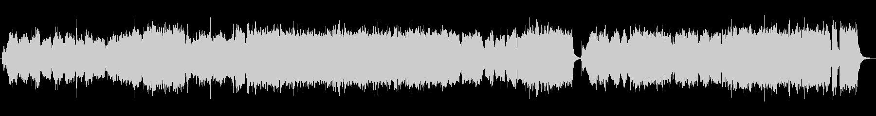 大河ドラマ風のオーケストラ曲ですの未再生の波形