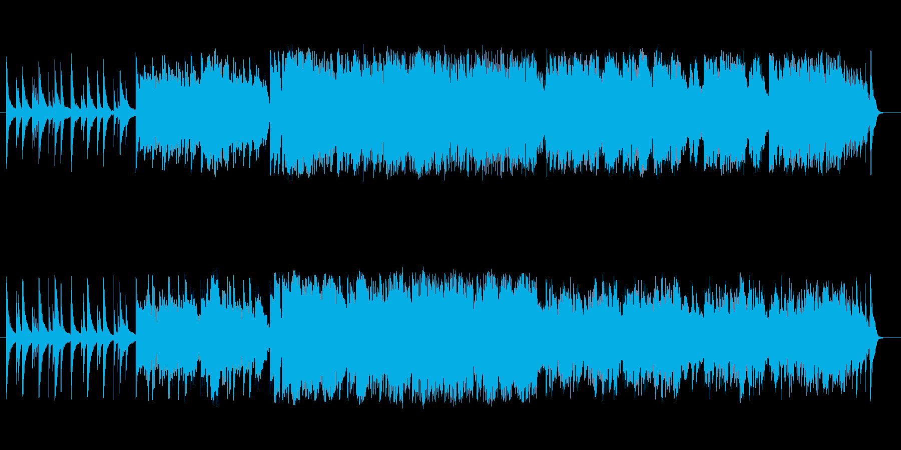 物語の終わり-endroll-の再生済みの波形