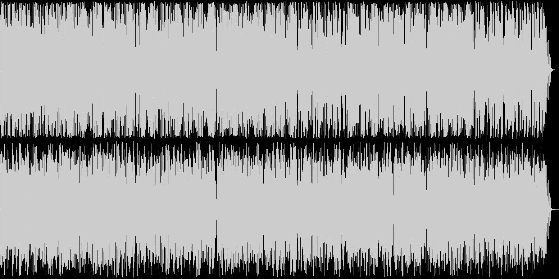 明るいラテン系トランペットなどのサウンドの未再生の波形