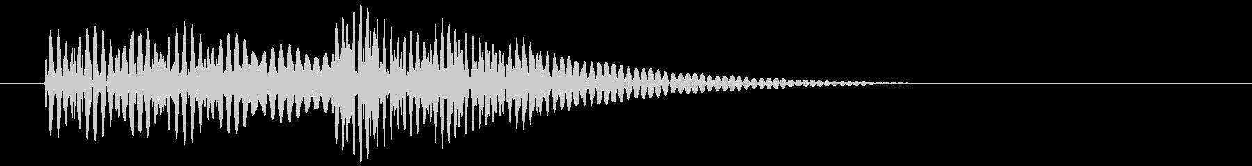 ポコン 低 (ボタン、スタート音)の未再生の波形